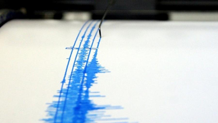 ÚLTIMA HORA:Fuerte sismo de 4.6,  Rosario Murillo exige InformeUrgente