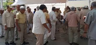En Costa Rica Ministerio de Justicia y Paz suspende visitas al CAI Adulto Mayor por riesgo de COVID19